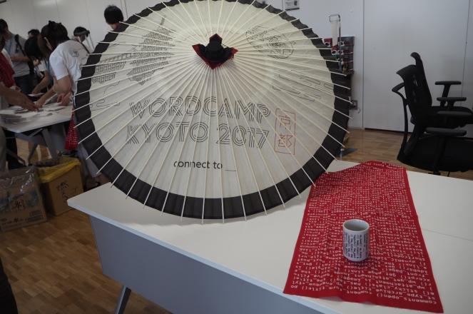 WordCamp Kyoto 2017 design #1