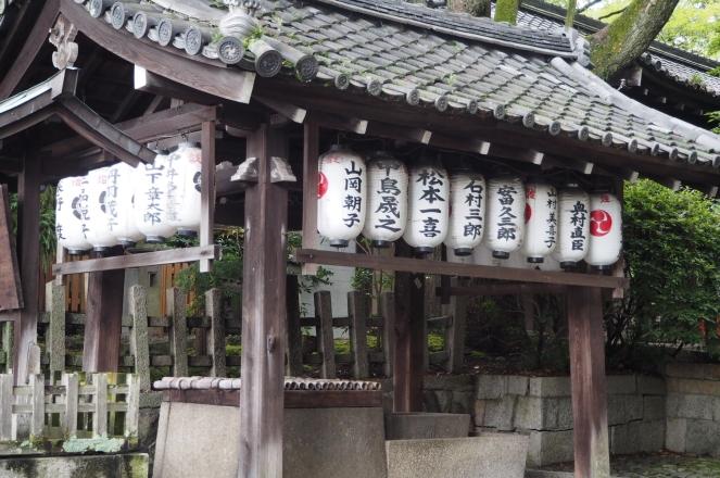 岡崎神社 entrance