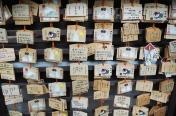 岡崎神社 wooden placards